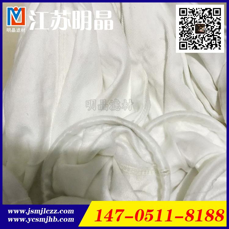 涤纶208工业滤袋