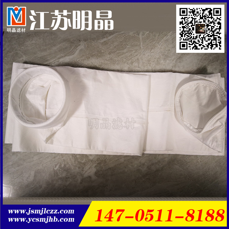 PTFE耐高温、耐酸碱针刺毡袋