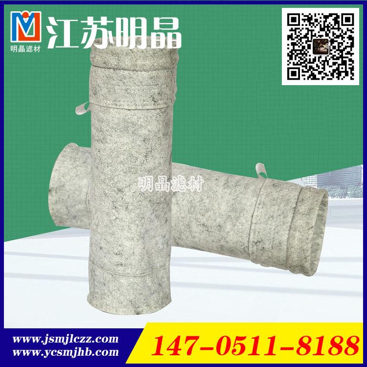 涤纶短纤维混纺除尘布袋