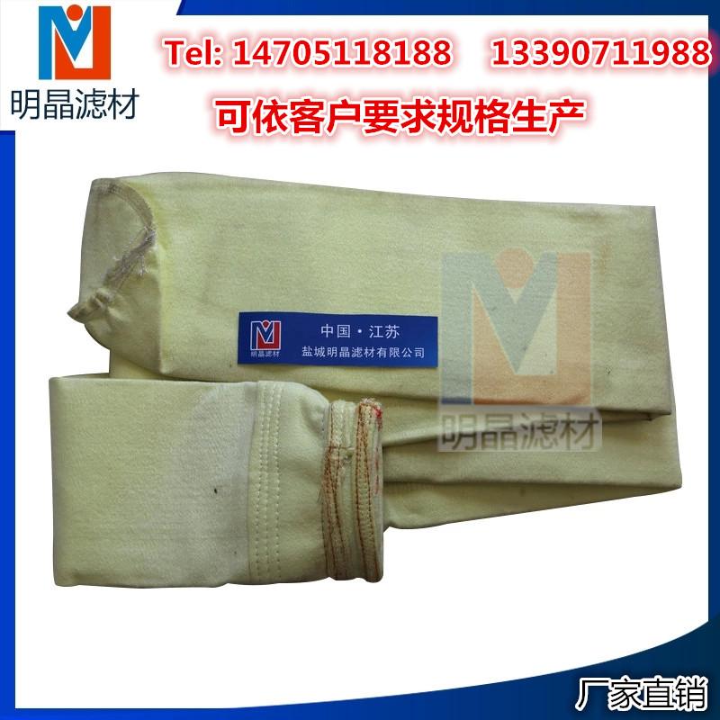 玻璃纤维针刺毡袋