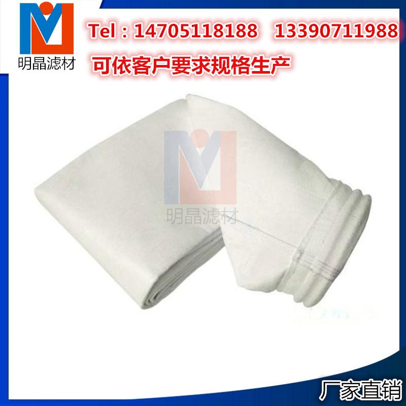 PTFE腹膜涤纶针刺毡袋
